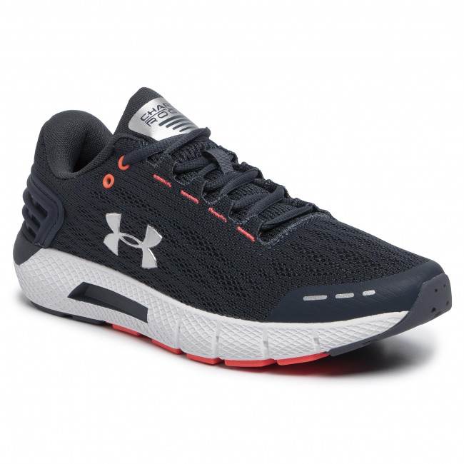 Boty UNDER ARMOUR - Ua Charged Rogue 3021225-402 Gry